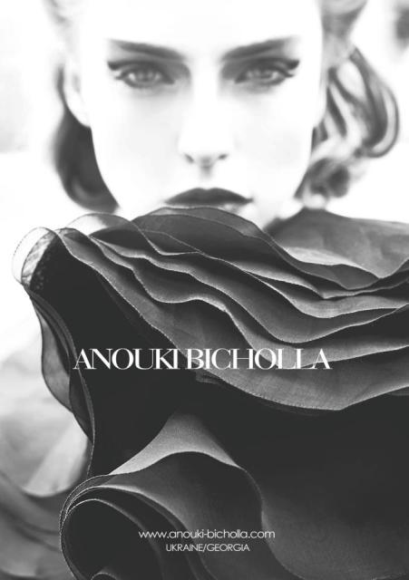 Anouki Bicholla