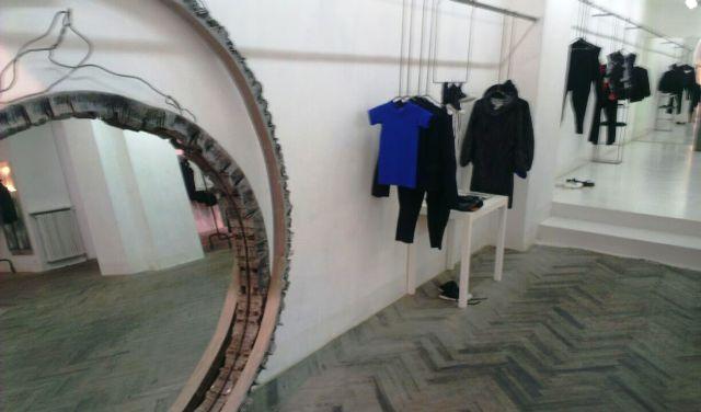 Jana boutique