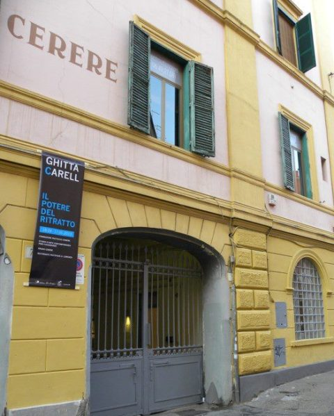 The ex Pstificio Cerere, photo by Giorgio Miserendino