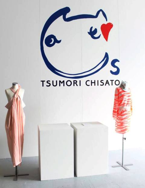 Cat's by Tsumori Chisato, photo by Giorgio Miserendino