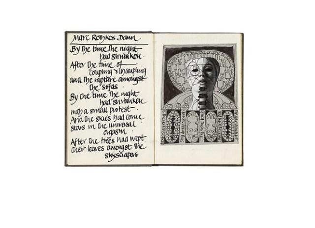 A poetry written by Derek Jarman