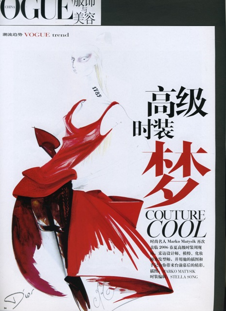 Marko Matysik and the illustrations he made featuring in Vogue China April 2006 issue