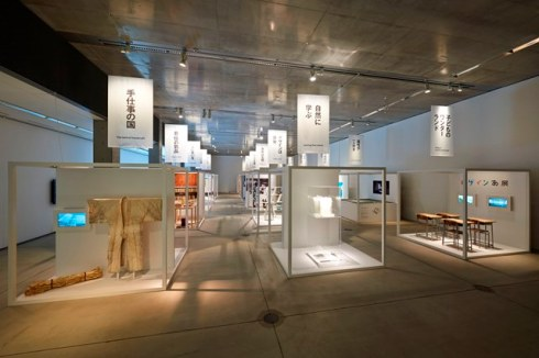 The exhibition at the Tokyo 21-21 Design Sight, photo by Masaya Yoshimura