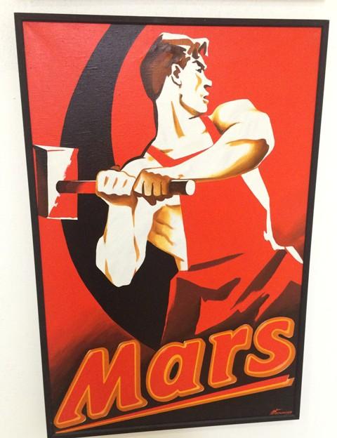 Igor Baskakov, Mars, 1999, courtesy Galerie Gmurzynska AG, photo by N