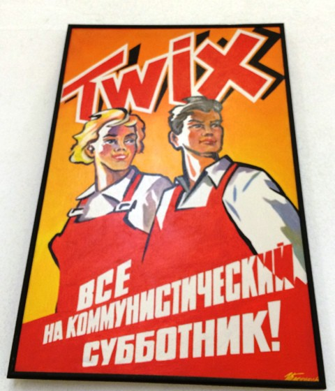 Igor Baskakov, Twix, 2001, courtesy Galerie Gmurzynska AG, photo by N